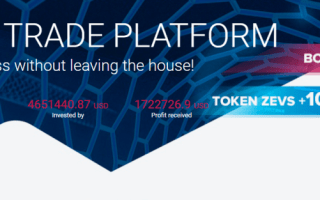 Zevs Trade Platform Rewards – Sign Up To Get $15 And 100 ZEVS Tokens ($100) Free – Reinvest Your Rewards ($15) To Earn 2% Daily Profit