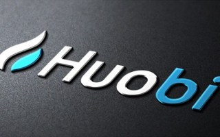 Huobi Cryptocurrency Exchange Review – How To Register And Verify Account?