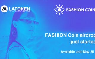 Latoken Exchange Airdrop FASHION – Earn 34K FSHN Coins Free – Worth The $34