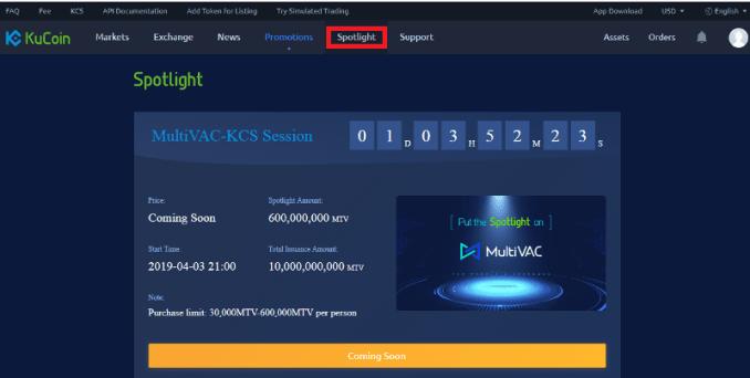 MultiVAC (MTV) Token Sale Details On Kucoin Spotlight - How To Join And Buy MultiVAC (MTV) Token?