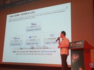 Hyundai AutoEver Of The Hyundai Motor Group Will Use Blockchain That Anchor To The Aergo Public Mainnet For Used Cars