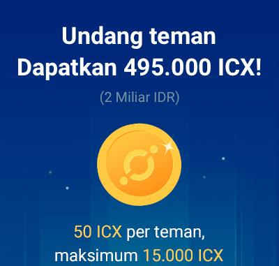 Earn Free $18 Of ICX - Upbit Exchange Airdrop 50 ICX