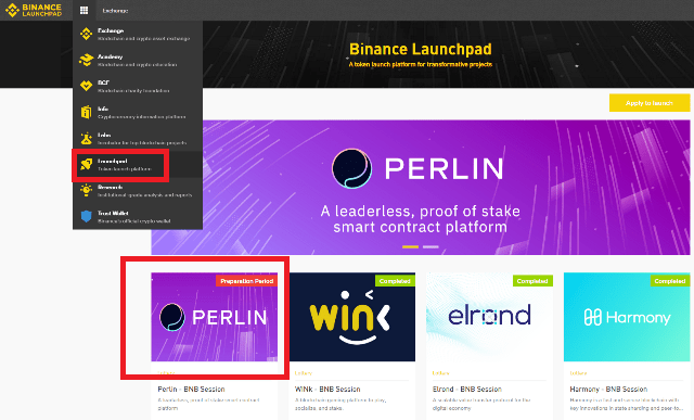 Perlin Token Sale Details On Binance Launchpad – How To Join And Buy Perlin (PERL) Token?