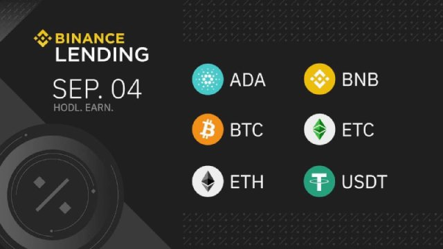 Binance Lending Products Second Phase - How To Join?