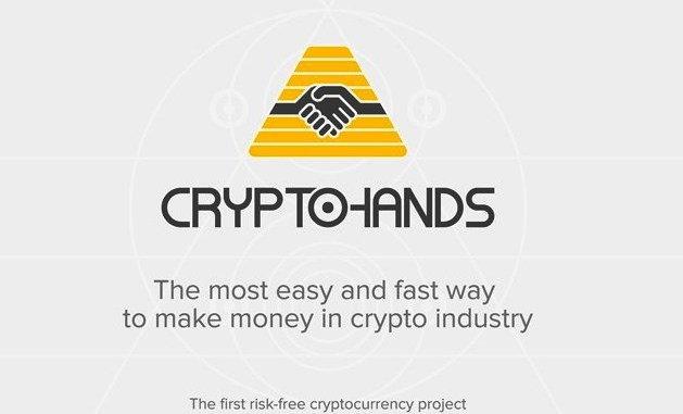Earn ETH With Cryptohands Dapp - Earn 0.05 ETH Per Referral - Earn Up To 10,00 ETH With Unlimited Referrals