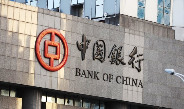 China Bank Uses Blockchain Tech Issuing $2.8B In Bonds To Small Businesses