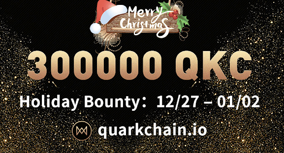 QuarkChain Bounty - 300,000 QKC Are Giving Away
