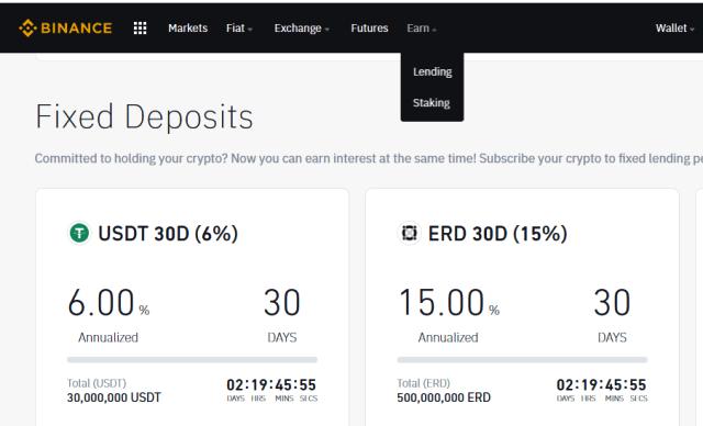 Binance Lending Eleventh Phase