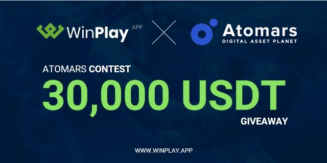Atomars Airdrop USDT (Contest) - 30,000 USDT Giveaway - Earn Up To $500 USDT