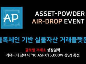 Assetpowder Airdrop - Get $4.5 Of ASPX Tokens Free
