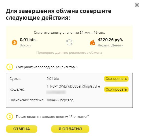 az interneten történő pénzt kereső alap segítsége