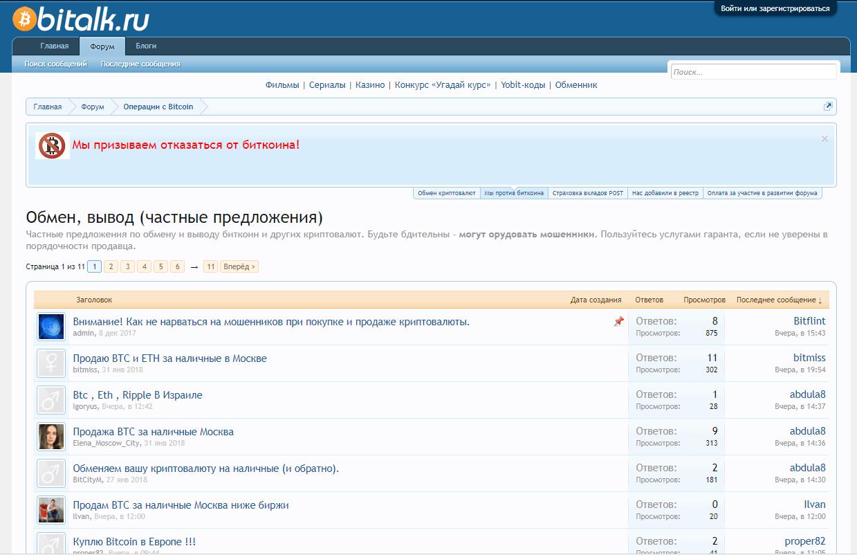 localbitcoins se așteaptă să fie trimise mult)