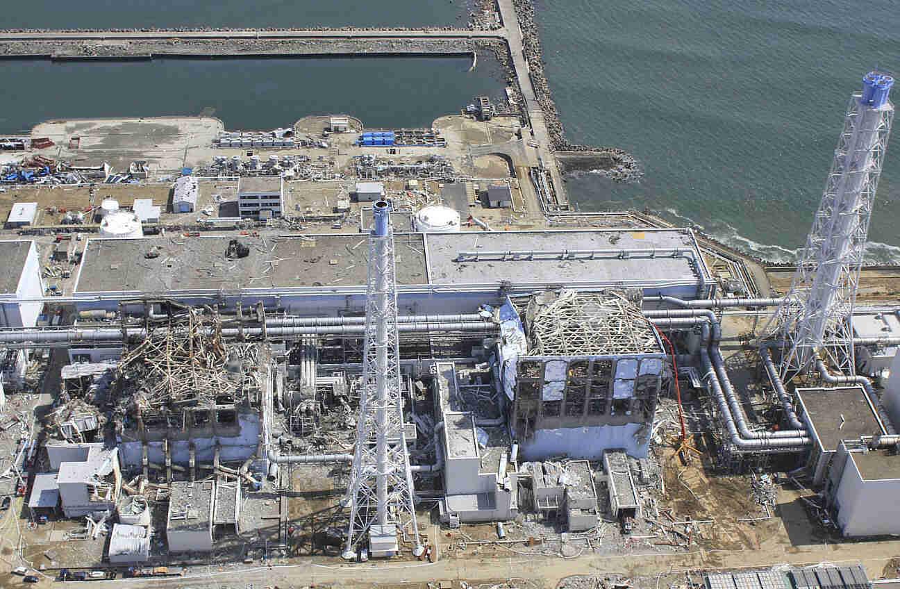 Αerial photo, Fukushima