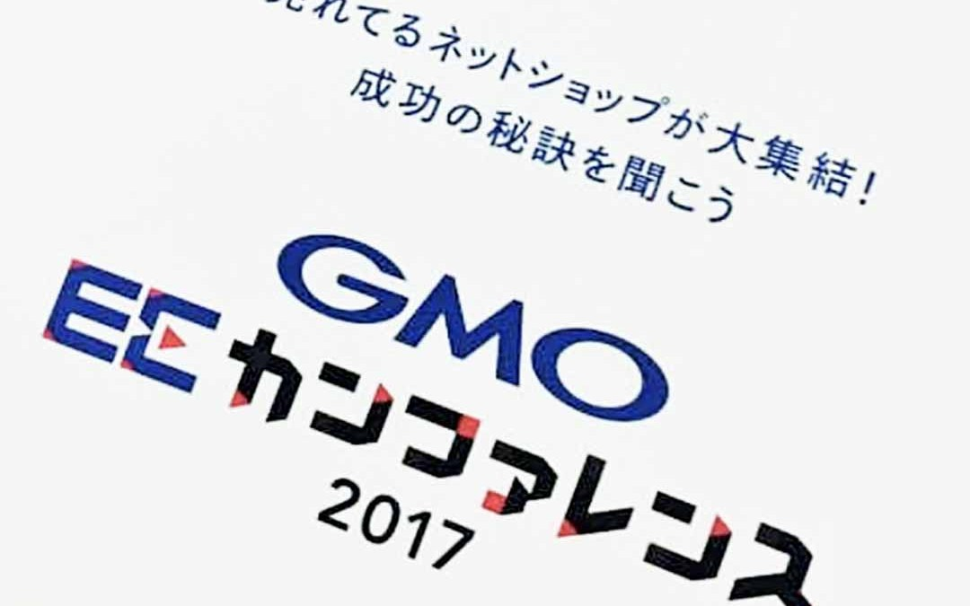 خصم على Token من  شركة GMO