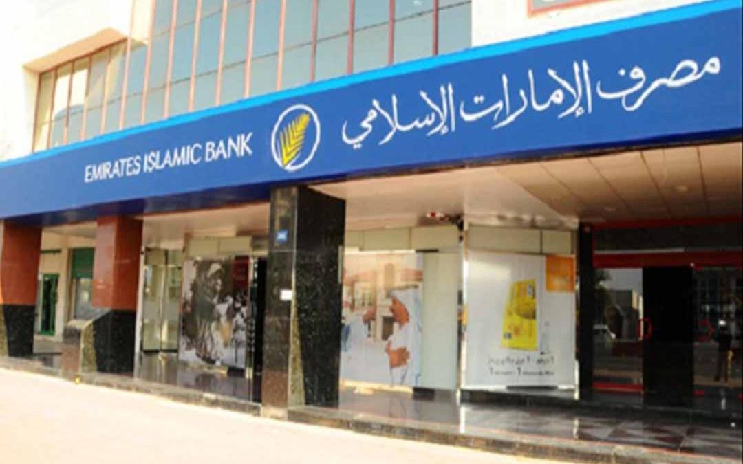 البنك المركزي بالإمارات يحذر من العملات الإلكترونية
