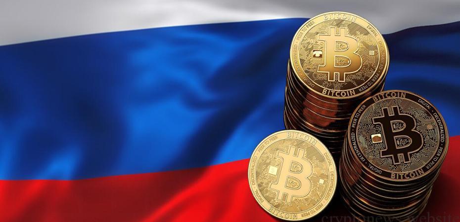 налог на криптовалюту в России