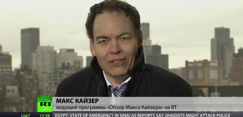 Макс Кайзер