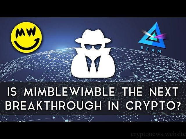 протокол MimbleWimble