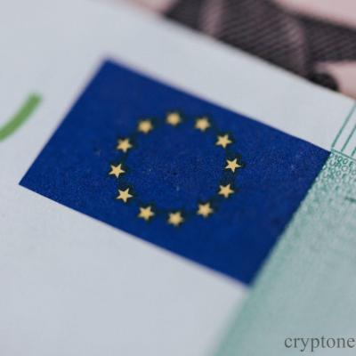 Европейский центральный банк (ЕЦБ) заявил, что к середине 2021 года  примет решение о запуске цифрового евро