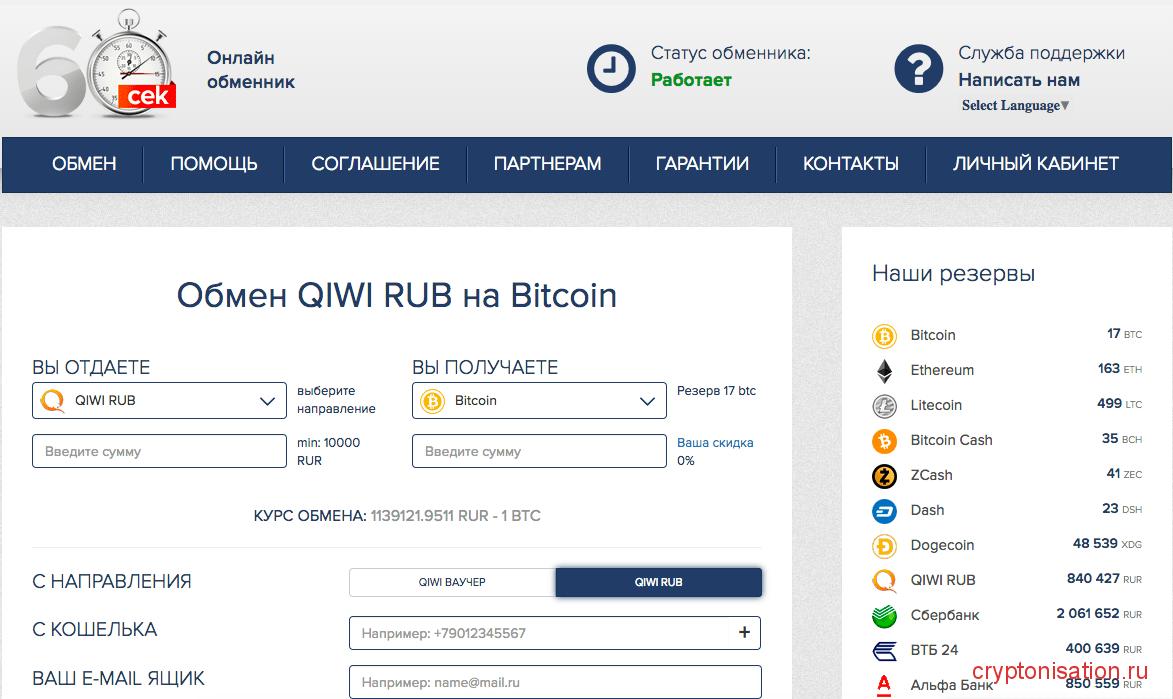 Welches ist das beste Cryptocurcations-Kauf?