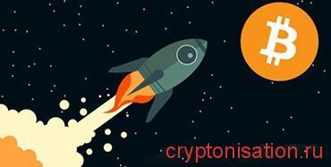 Прогноз криптовалют на 2019 год. Часть 5