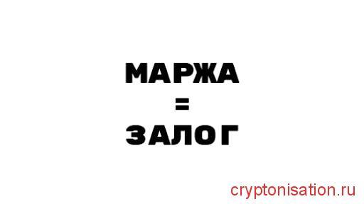 criptotocurrency più scambiata