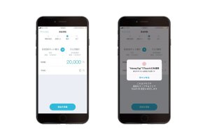 Ripple Blockchain-Powered Mobile Payment App 'MoneyTap' Comes Online in Japan