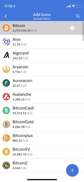 coinomi криптовалюты