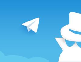 На сколько безопасен Телеграм?