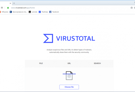 Сайт virustotal.com