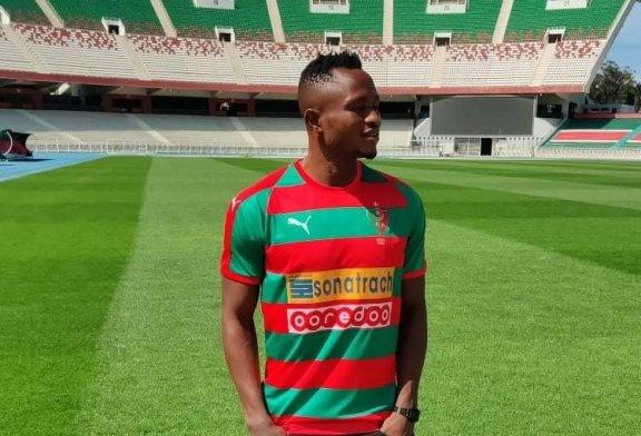 Joseph Esso bids emotional farewell to Dreams FC after MC Algiers move