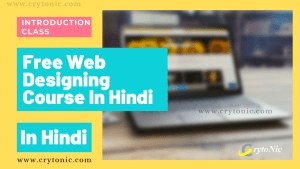 Read more about the article Free Web Designing Course in Hindi 2021
