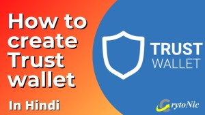 """Read more about the article How to download and create trust wallet in Hindi 