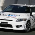 Monster Sports Japan has release two new products for the Honda CR-Z, a front FRP bumper and rear FRP wing. A carbon fiber version is not currently being offered.