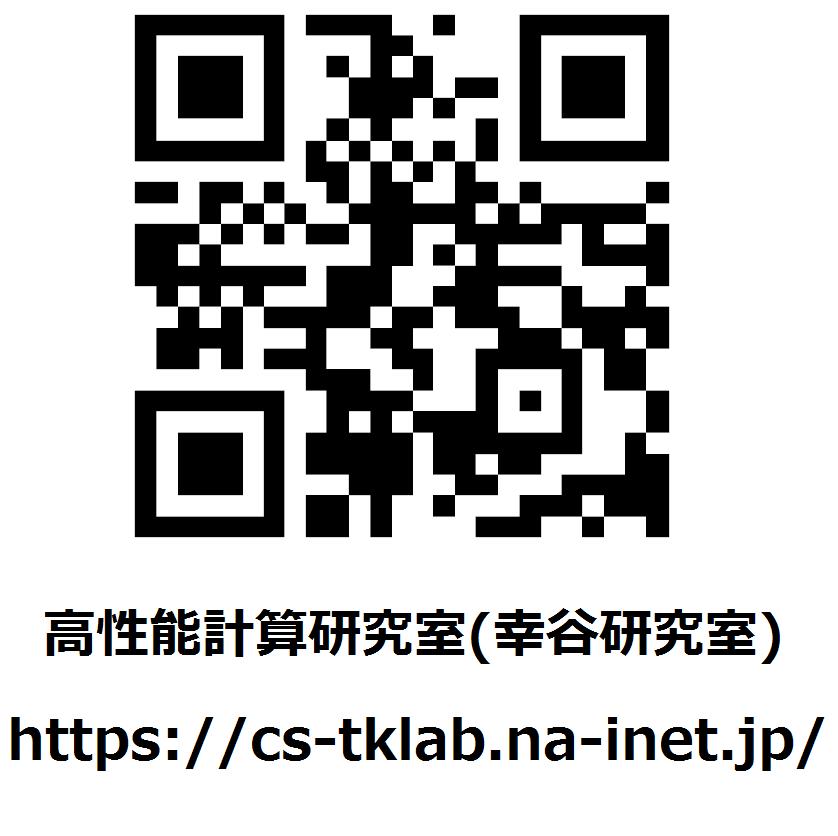 https://cs-tklab.na-inet.jp/