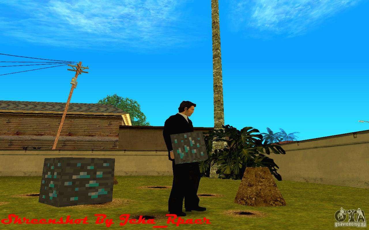 Minrio De Diamante Do Jogo Minecraft Para GTA San Andreas