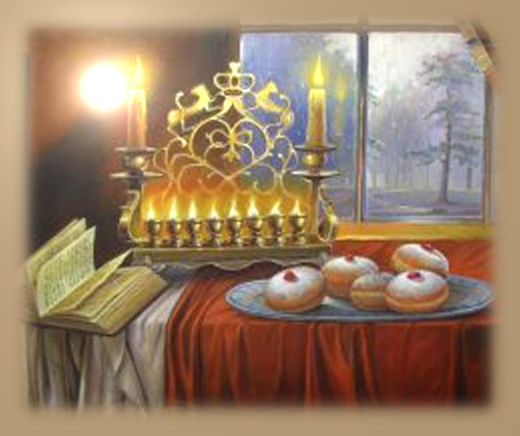 Ханукка - еврейлердің демалысы, өрт және дәмді пончиктер, сурет № 5