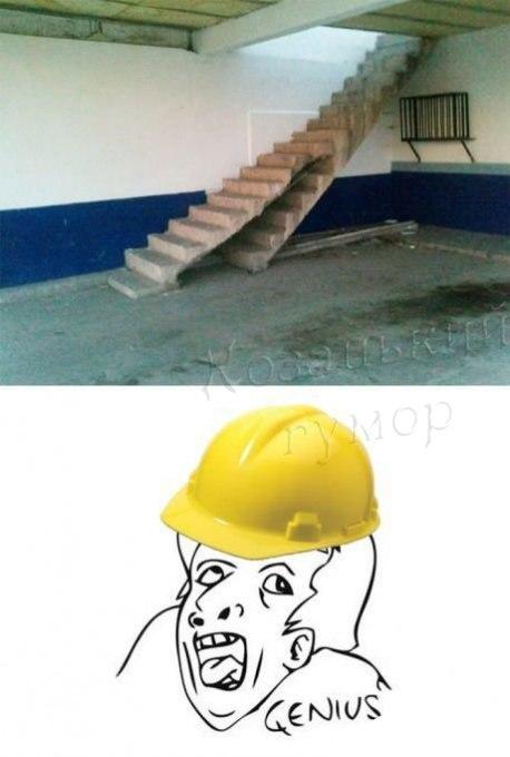 Будування сходів
