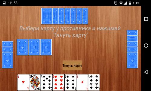 Как играть в карты ведьмочку игровые автоматы азарт плей