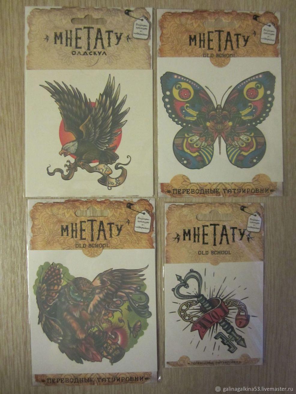 переводные временные татуировки купить в интернет магазине на ярмарке