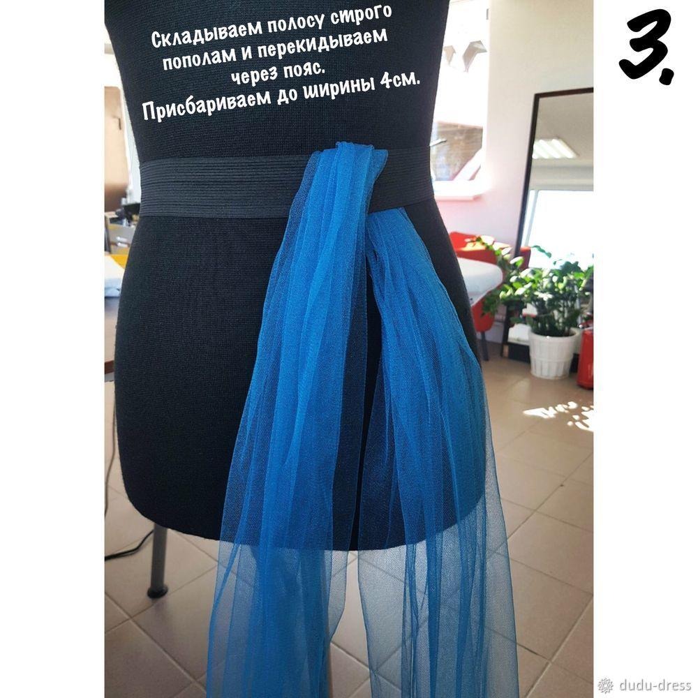 We naaien een fatine rok-pack zonder auto's, foto № 6