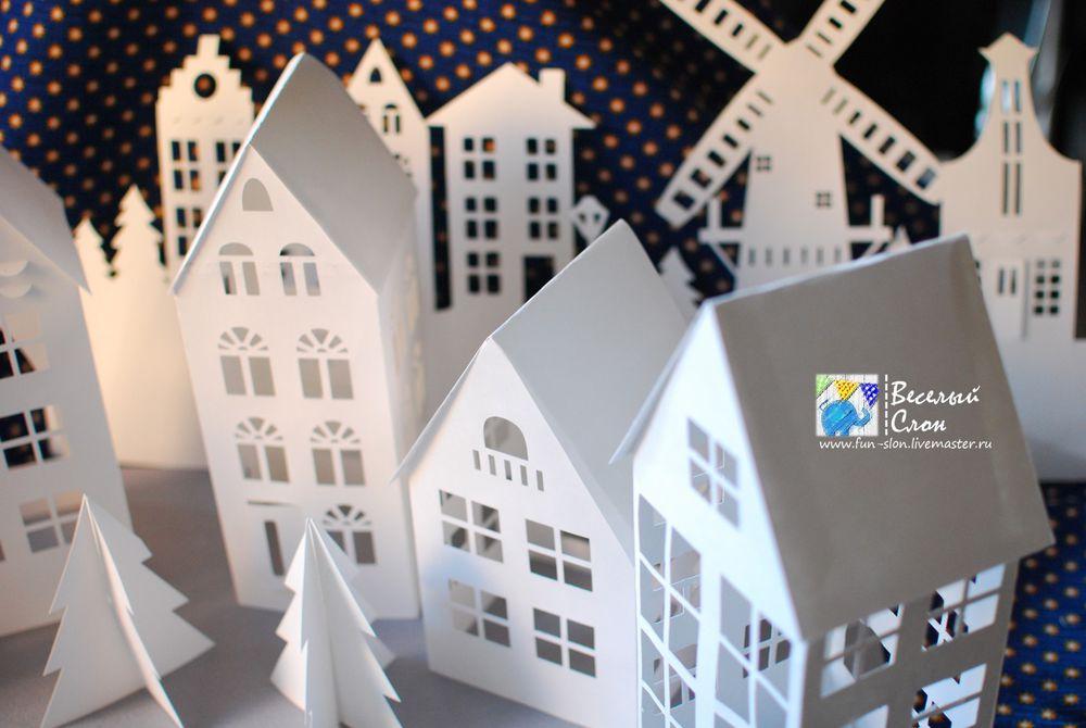 Vytvořit magické město papíru, fotografie № 24