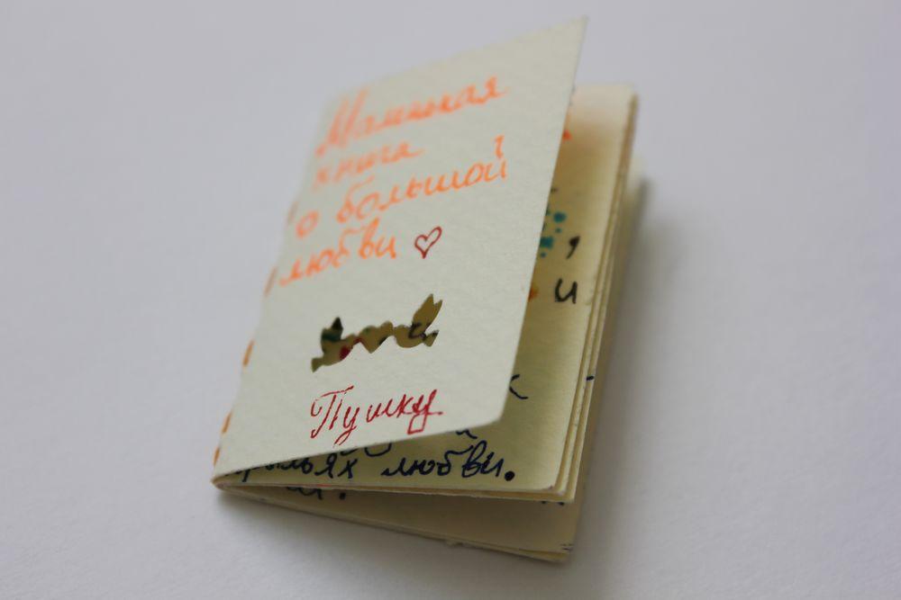 65 идей творческих подарков для любимого человека из личного опыта, фото № 12