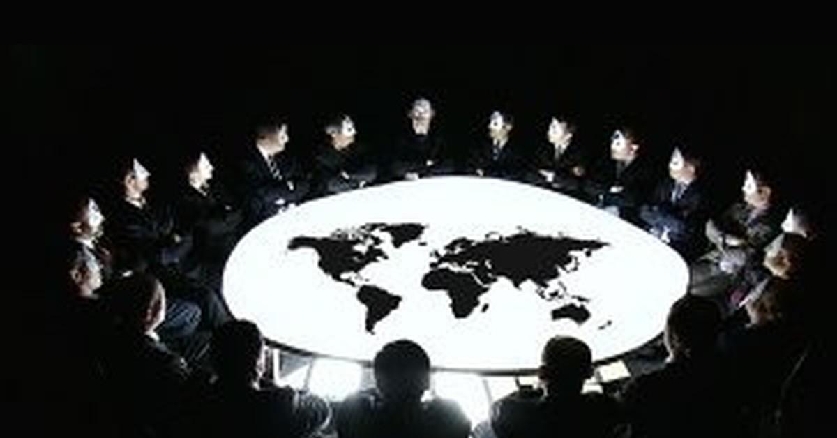 Мировое правительство правит миром