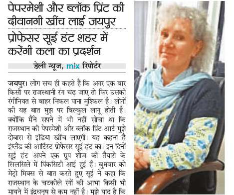 Sue Hunt Jaipur Daily News