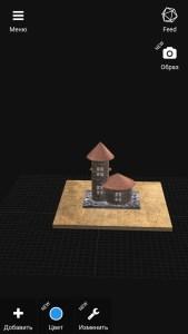 3D-творения в tinkercad, sculptris, 123D-Design, 3DC.io,...