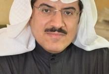 """Photo of اعتماد تشكيل اللجنة الدائمة لمراكز التحكيم السعودية و"""" المشاري"""" رئيساً لها"""