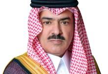 Photo of العجلان : الاقتصاد السعودي يتمتع بقوة وقدرة عالية للتعامل مع كافة المستجدات مجلس الغرف السعودية يرصد التحديات التي تواجه القطاع الخاص بسبب كورونا