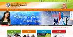 Berojgari Bhatta Online Apply , Unemployment Allowance Scheme