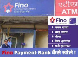 Fino Payment Bank ,Fino Payment Bank CSP